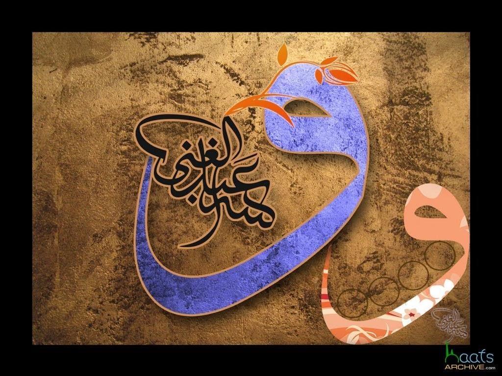 Secrets Of The Quran